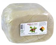 <p>Organic Shea Butter - Unrefined - 5 lbs (+ or - 5%)</p> <p><span style=